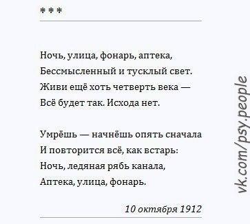 А этому стихотворению уже более 100 лет...