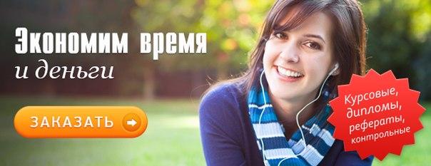 #РГР #практикумы #лекции
